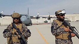 Number 10 denies pressuring US military to keep Kabul airport gate open before terror attack