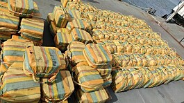 Cocaine: Five tonnes worth around £200m seized in operation spearheaded by National Crime Agency